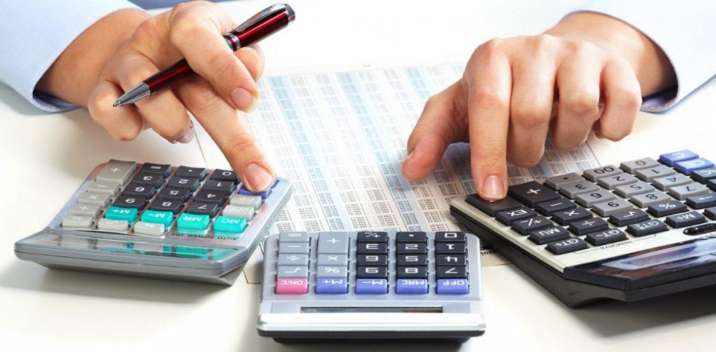 Подоходный налог в 2017 году