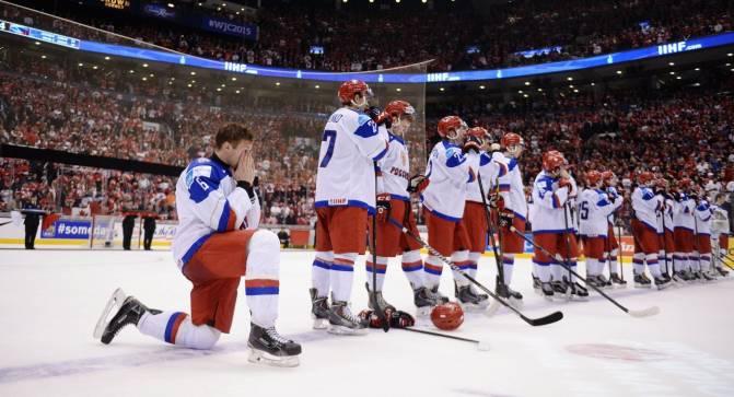 Молодёжный чемпионат мира по хоккею в 2017 году