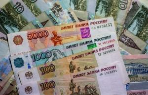 Будет ли деноминация рубля в 2017 году в РФ?