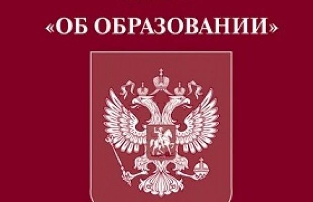 Новости архангельской области пинежского района