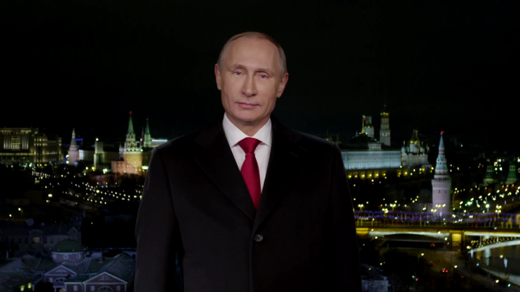 Президент 2017 поздравление с