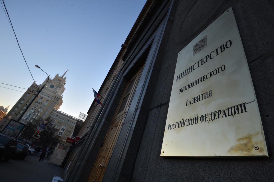 Новости экономики России сегодня, что ждать в 2017 году?