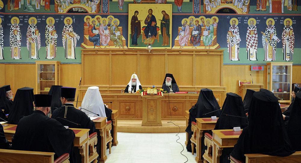 Когда Девятый Вселенский православный собор в 2018 году? Свежие новости