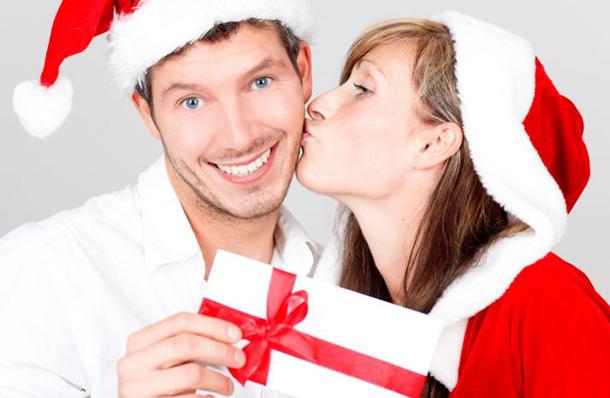 Заказать мужу на новый год подарок