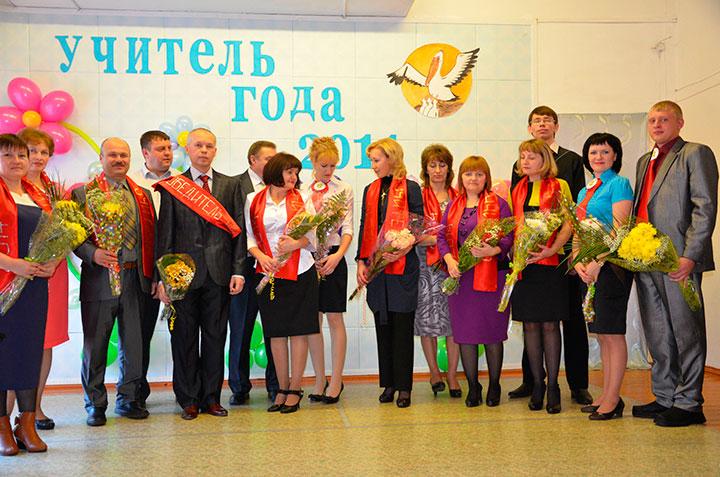 В перми подвели итоги конкурса учитель года-2013