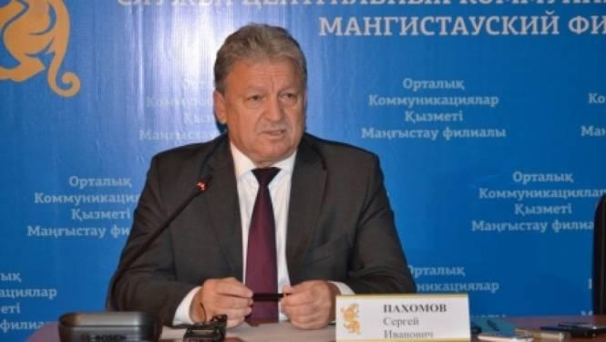 Ледовый дворец в Актау Казахстан в 2017 году