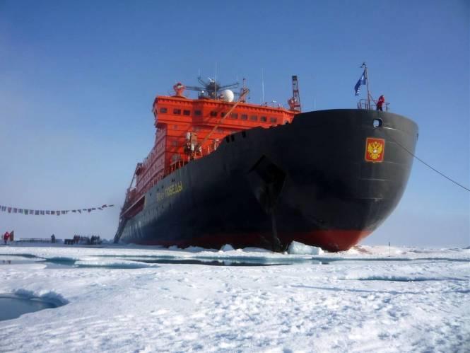 Атомный ледокол Арктика в 2017 году