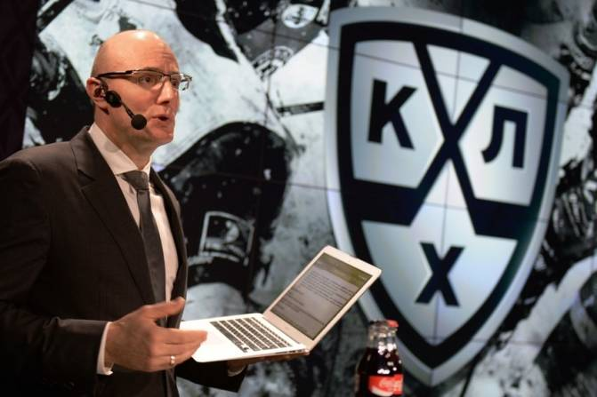 Расширение КХЛ в 2017 году