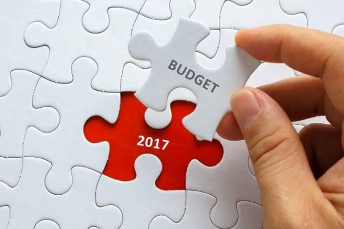 Программа государственных гарантий в 2017 году