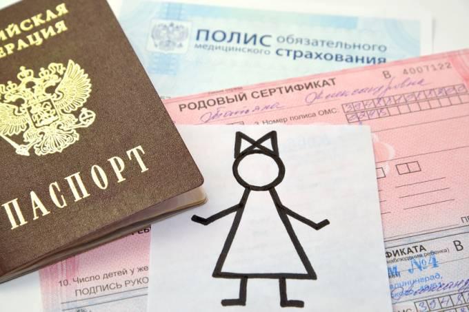 Выплаты по родовым сертификатам в 2017 году