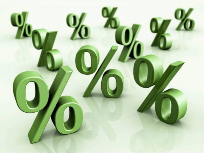 Вычет по расходам на добровольное страхование жизни в 2017 году