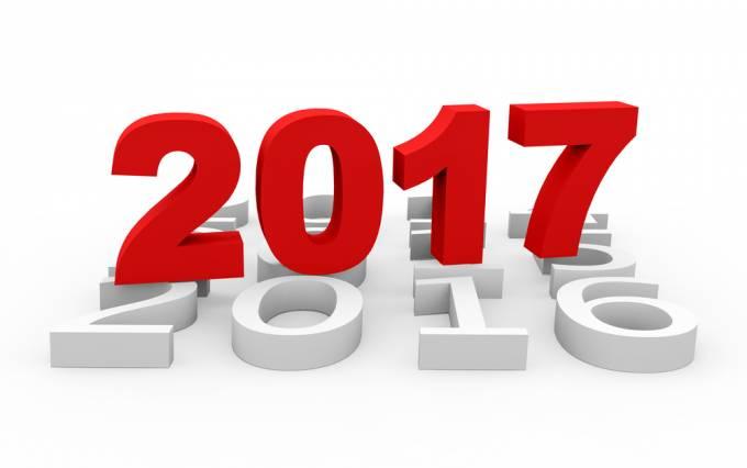Официальные государственные праздники в 2017 году