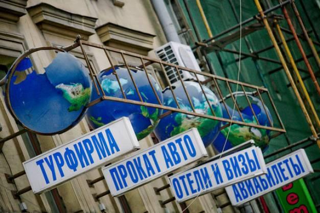Рейтинг туроператоров россии в 2017 году