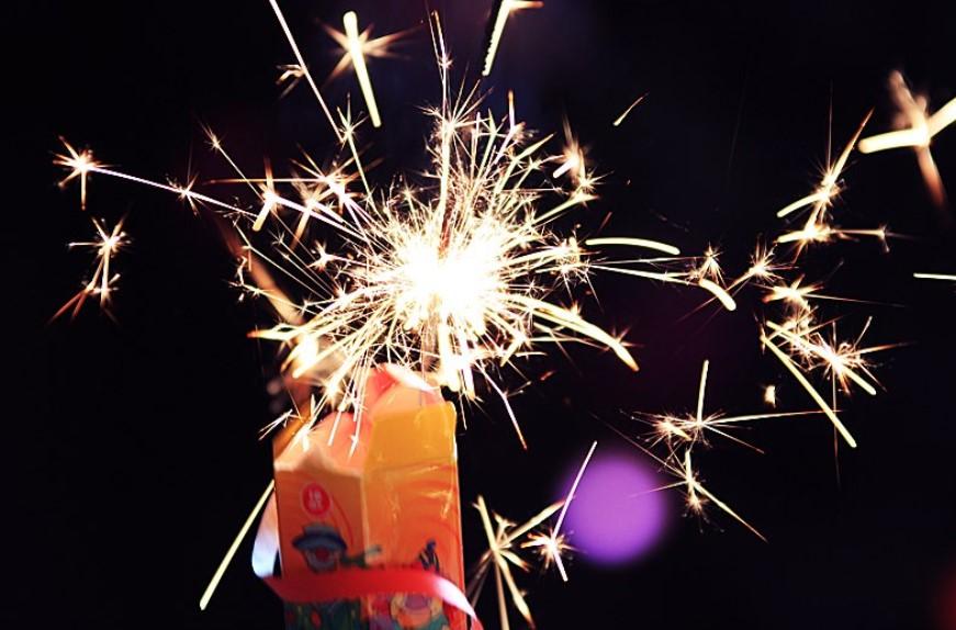Сценарии на Новый год Желтой Земляной Свиньи 2019 года